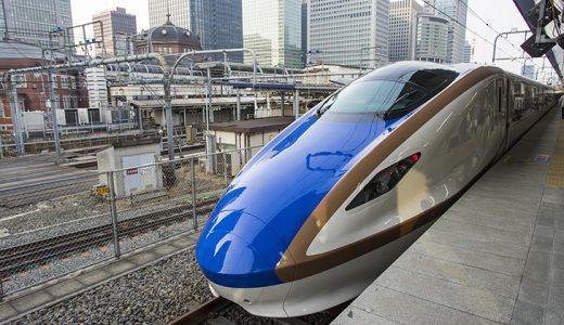 新幹線の早割予約いつから?北海道新幹線の早割情報も!安い利用方法とは?