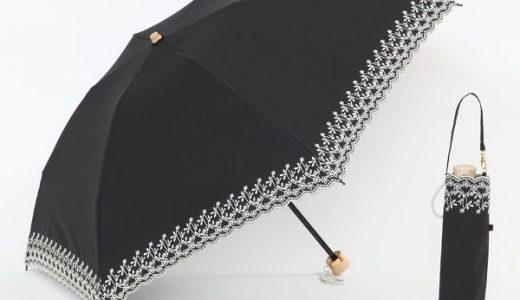 紫外線対策!折りたたみ遮光タイプの日傘が人気。選び方のポイントは?