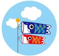 こいのぼりイラスト・クラフト用フリー(無料)で使える厳選素材集!