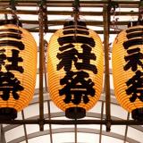 お待ちかね!浅草三社祭 2016年の日程決まる! ~さぁ!なにを見ようか?どこで見ようか?~
