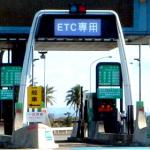 高速道路、本当に軽自動車は安い?ETCと通行料金のからくりとは?