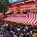 広島とうかさん祭り2016年の日程と見どころ紹介~うちわ姫募集など