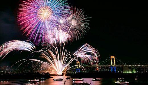 東京湾花火大会、2016年は休止!その理由は?復活はいつ?