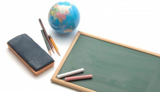 1日で終わる自由研究|自由研究のまとめ方、 中学生の場合~見やすく、分かりやすく仕上げるコツ