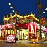【新世界 横綱ガーデン】2016年大阪・新世界で楽しめるビアガーデン