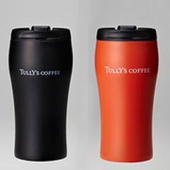 タリーズのステンレスタンブラーがおしゃれ。人気デザインでコーヒーを楽しく飲もう !
