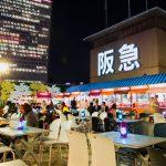 【阪急トップビアガーデン】2016年梅田・大阪駅で楽しめるビ屋上ビアガーデン