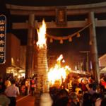 吉田火祭り