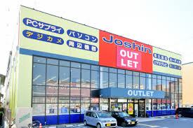 上新アウトレットの関東圏は三鷹、浦安の2店舗!ジョーシンは家電が本当に安いの?