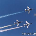 入間航空祭2