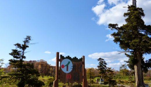 北竜町ひまわりまつり2016と一緒に回りたい、温泉、観光名所を厳選しました。
