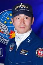 ブルーインパルスパイロット6
