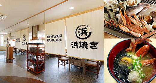 石川県の七尾市のグルメ情報、ランチ、カフェ、ディナーにおすすめBest5まとめ