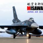 青森三沢基地航空祭