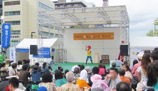 創成川公園サンキューフェスティバル2016|札幌の狸小路商店街、二条市場、他多数出店します
