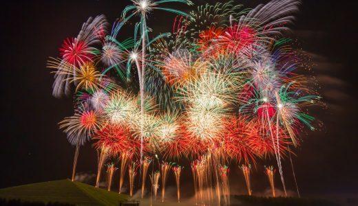 モエレ沼の芸術花火2016| 札幌市で尺玉40発以上18000発の迫力に感動