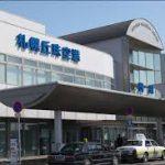 札幌丘珠空港の写真