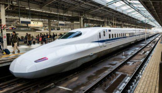 新幹線のチケットは自由席へ変更が可能?混雑時の注意点や方法をまとめました!