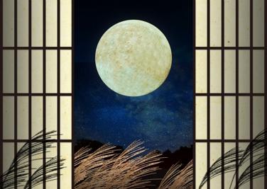 お月見フリーイラスト素材集5選|うさぎ、十五夜、月見団子などが無料で使えます