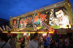 ほうじょうや(放生会)の由来って何?博多三大祭である筥崎宮の文化が根付く