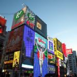 大阪観光に便利なマップpdf!地図をダウンロードしていざ大阪へ!