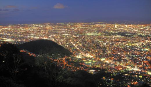 札幌観光の冬のモデルコースを紹介!日帰り温泉、おいしいカニ、そして絶景の夜景を堪能しよう