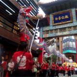 横浜中華街、国慶節2016の日程、見どころレポート|パレード、獅子舞、民族衣装等