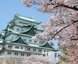 名古屋観光に便利なマップpdf!地図パンフレットをダウンロードしていざ名古屋へ!