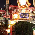 横浜観光に便利なマップpdf!地図パンフレットをダウンロードしていざ横浜へ!