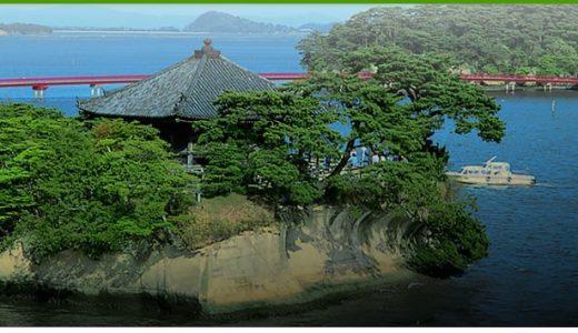 松島観光に便利なマップpdf!地図パンフレットをダウンロードしていざ松島へ!