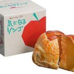 「気になるリンゴ」は東京駅で買える!青森旅行のお土産の買い忘れて助かるお土産店舗