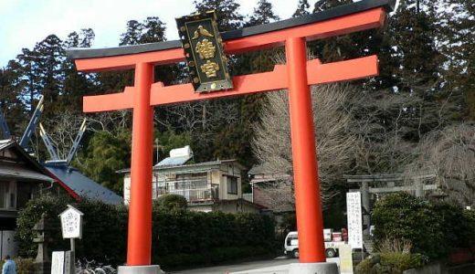 仙台観光に便利なマップpdf(地図)をダウンロードしていざ仙台へ!おすすめ観光スポットも