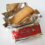 マルセイバターサンドは東京駅内で買える!北海道旅行のお土産の買い忘れで助かるお土産店舗