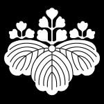 桐紋 (五三桐)