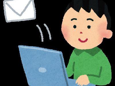 忘年会の案内文を社内で使える例文、テンプレ!社内はサクッと簡単に準備しよう