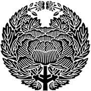 鷹司牡丹の家紋画像