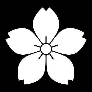 佐藤の家紋山桜