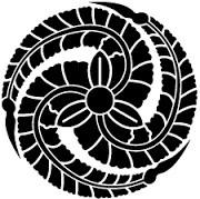 後藤家の家紋を知ろう!藤から考察するとやっぱり藤紋?
