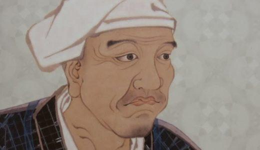 黒田官兵衛(孝高・如水)の家紋と生涯 - 豊臣秀吉に仕えた天才軍師 -