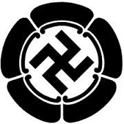 五瓜の卍家紋
