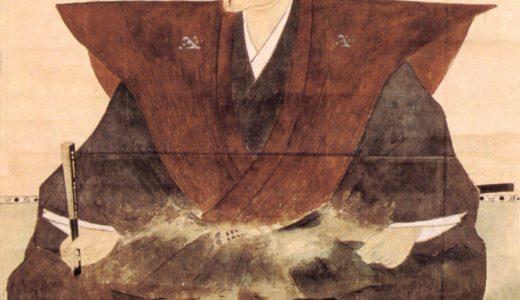 斎藤道三の家紋と人生を解説!油商人から城主への道