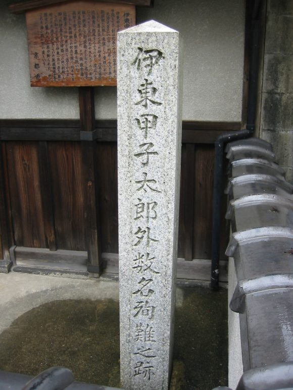 nagakura3
