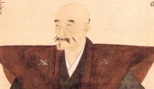 斎藤道三の家紋「二頭波紋」と人生を解説!油商人から城主への道