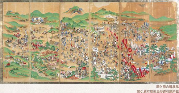 sekihgahara3