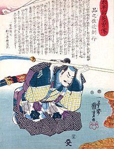 島左近の家紋とその生涯を解説!「石田三成に過ぎたるもの」と評価された戦国武将