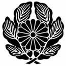 西郷隆盛の家紋と生涯|薩長同盟、西南戦争を起こした英雄!2018年の大河ドラマ主役に決定!