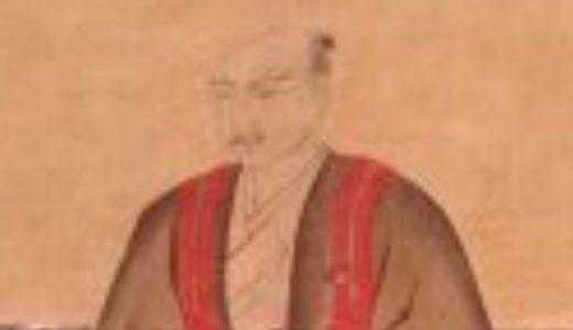 朝倉義景の家紋「三つ盛り木瓜」と生涯|朝倉家を滅亡に導いた戦国武将