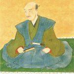 石田三成の家紋の由来を画像付きで解説!大一大万大吉は旗印、九曜紋、下り藤が家紋