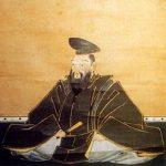 津軽為信の家紋「津軽牡丹」について|弘前藩初代藩主となった戦国武将