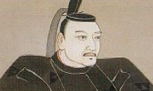 北条家4代目北条氏政の家紋「三つ鱗」と愚か者と評される彼の人生について